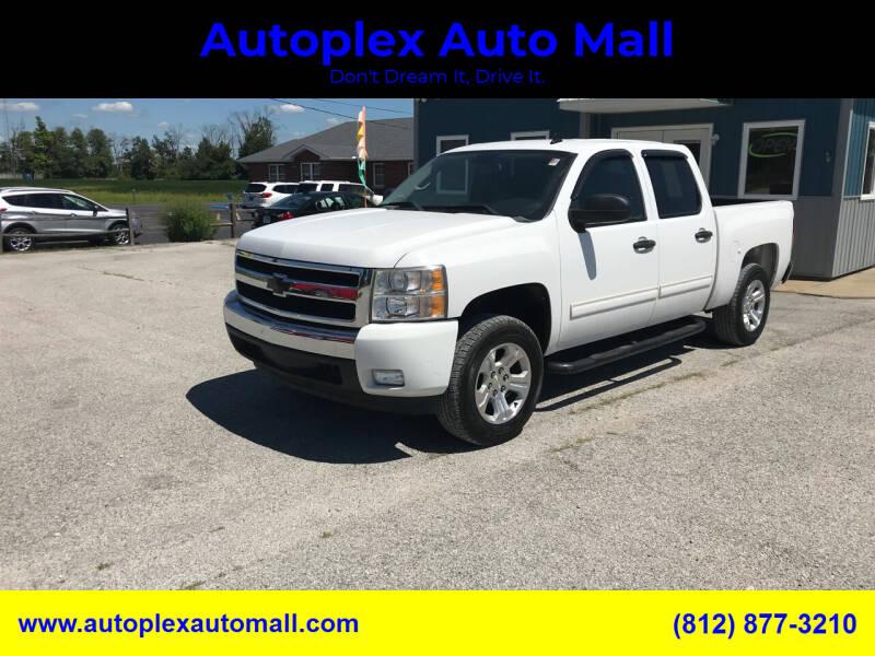 2011 Chevrolet Silverado 1500 for sale at Autoplex Auto Mall in Terre Haute IN