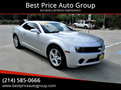2013 Chevrolet Camaro for sale at Best Price Auto Group in Mckinney TX