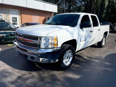 2012 Chevrolet Silverado 1500 for sale at Magic Motors Inc. in Snellville GA
