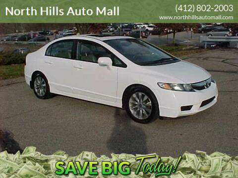 2010 Honda Civic for sale at North Hills Auto Mall in Pittsburgh PA