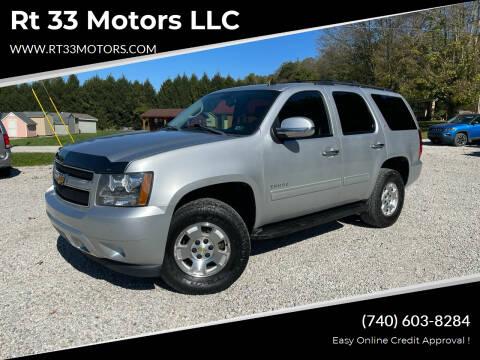 2012 Chevrolet Tahoe for sale at Rt 33 Motors LLC in Rockbridge OH