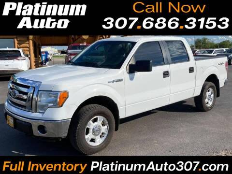 2012 Ford F-150 for sale at Platinum Auto in Gillette WY