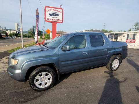 2008 Honda Ridgeline for sale at Ford's Auto Sales in Kingsport TN