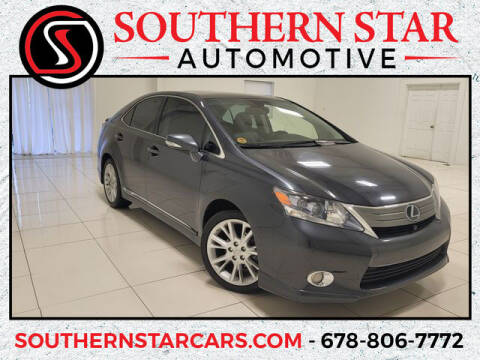2010 Lexus HS 250h for sale at Southern Star Automotive, Inc. in Duluth GA