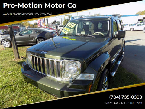 2008 Jeep Liberty for sale at Pro-Motion Motor Co in Lincolnton NC