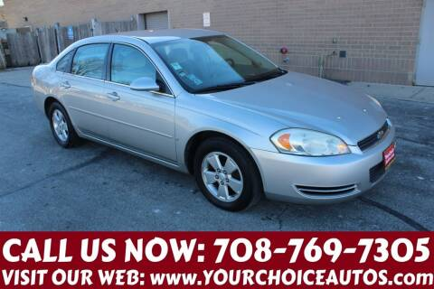 2007 Chevrolet Impala for sale at Your Choice Autos in Posen IL