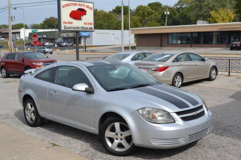 2008 Chevrolet Cobalt for sale at GLADSTONE AUTO SALES    GUARANTEED CREDIT APPROVAL in Gladstone MO