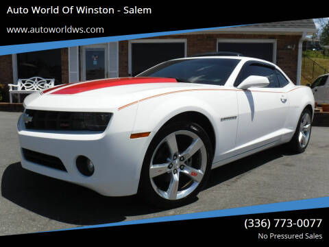 2010 Chevrolet Camaro for sale at Auto World Of Winston - Salem in Winston Salem NC