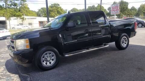 2007 Chevrolet Silverado 1500 for sale at Bill Bailey's Affordable Auto Sales in Lake Charles LA