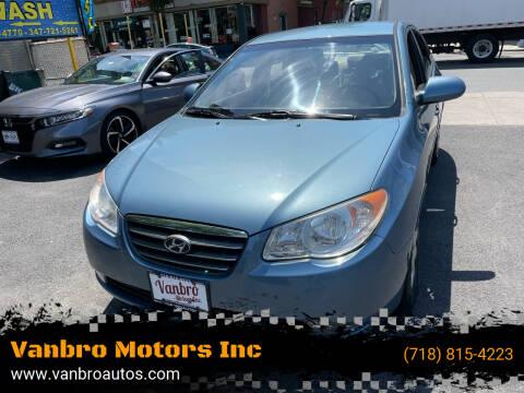 2007 Hyundai Elantra for sale at Vanbro Motors Inc in Staten Island NY