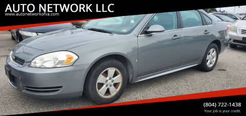 2009 Chevrolet Impala for sale at AUTO NETWORK LLC in Petersburg VA