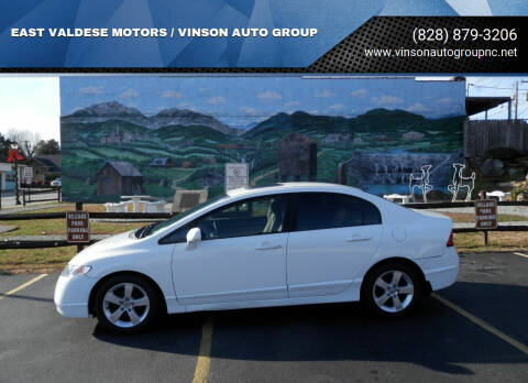 2008 Honda Civic for sale at EAST VALDESE MOTORS / VINSON AUTO GROUP in Valdese NC
