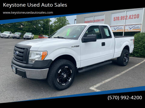 2012 Ford F-150 for sale at Keystone Used Auto Sales in Brodheadsville PA