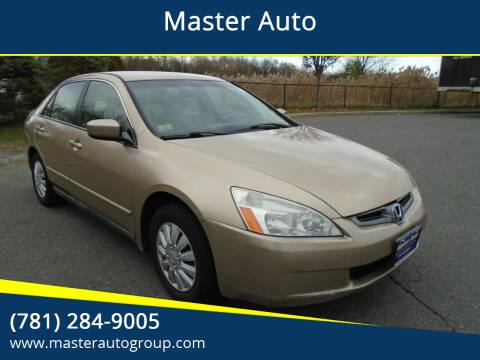 2005 Honda Accord for sale at Master Auto in Revere MA
