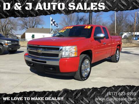 2010 Chevrolet Silverado 1500 for sale at D & J AUTO SALES in Joplin MO