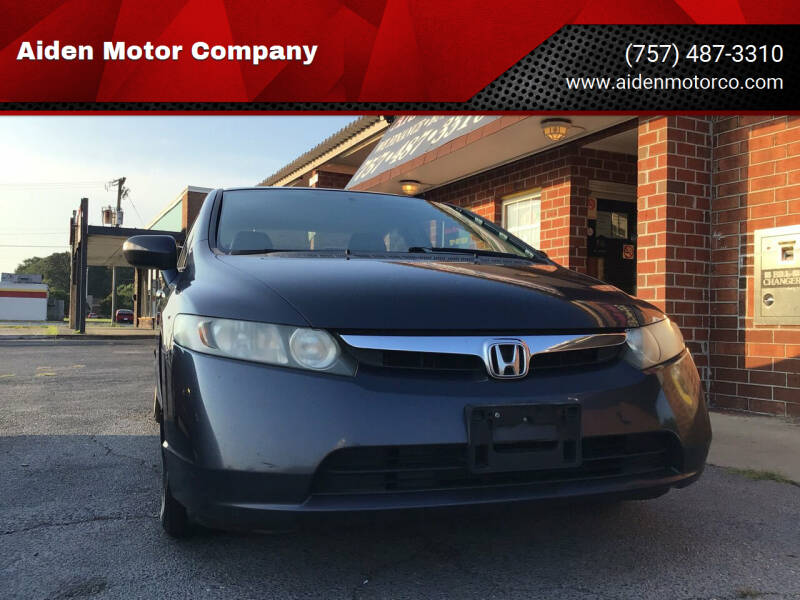 2007 Honda Civic for sale at Aiden Motor Company in Portsmouth VA