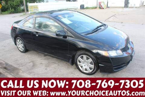 2009 Honda Civic for sale at Your Choice Autos in Posen IL