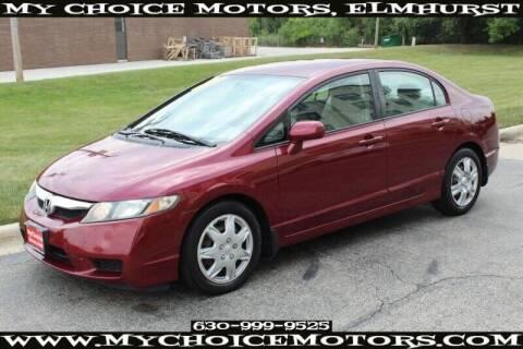 2010 Honda Civic for sale at My Choice Motors Elmhurst in Elmhurst IL