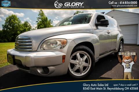2008 Chevrolet HHR for sale at Glory Auto Sales LTD in Reynoldsburg OH