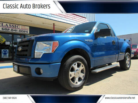 2009 Ford F-150 for sale at Classic Auto Brokers in Haltom City TX