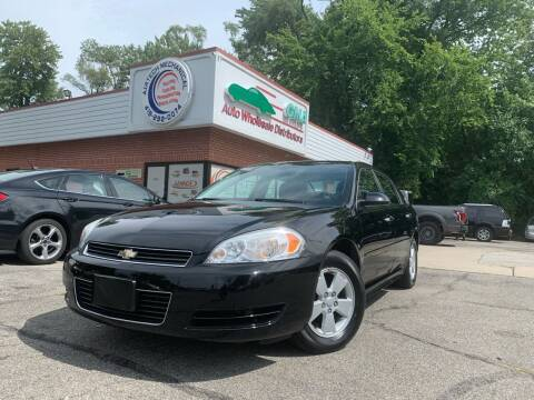 2009 Chevrolet Impala for sale at GMA Automotive Wholesale in Toledo OH
