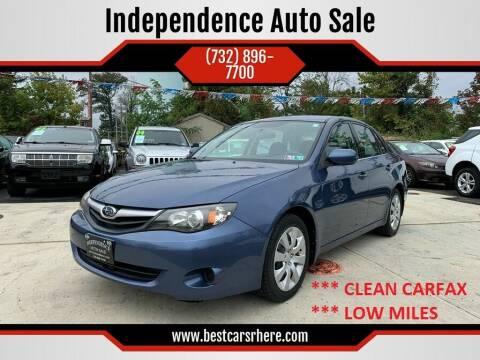 2011 Subaru Impreza for sale at Independence Auto Sale in Bordentown NJ