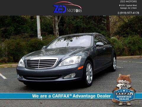 2008 Mercedes-Benz S-Class for sale at Zed Motors in Raleigh NC