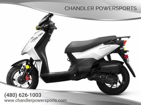 2021 Lance PCH 125