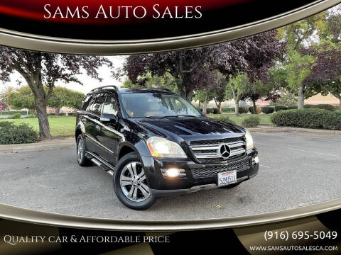 2007 Mercedes-Benz GL-Class for sale at Sams Auto Sales in North Highlands CA