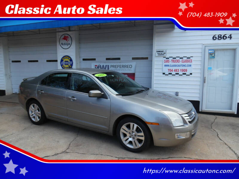 2008 Ford Fusion for sale at Classic Auto Sales in Maiden NC