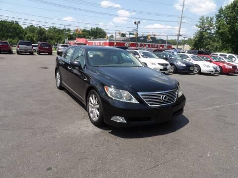 2007 Lexus LS 460 for sale at United Auto Land in Woodbury NJ