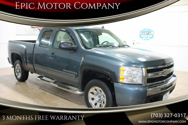 2009 Chevrolet Silverado 1500 for sale at Epic Motor Company in Chantilly VA