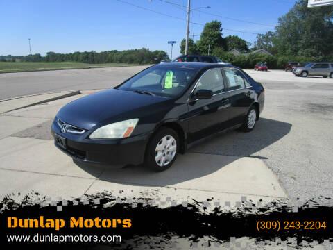 2004 Honda Accord for sale at Dunlap Motors in Dunlap IL