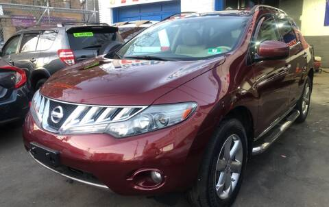 2010 Nissan Murano for sale at DEALS ON WHEELS in Newark NJ