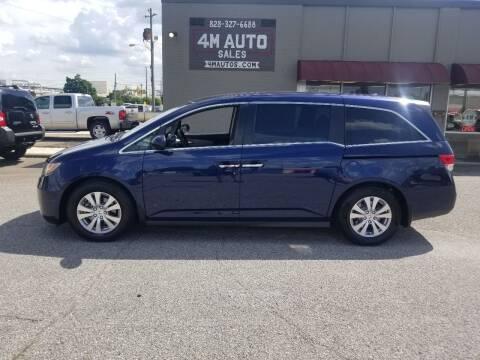 2016 Honda Odyssey for sale at 4M Auto Sales | 828-327-6688 | 4Mautos.com in Hickory NC