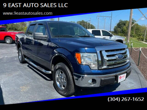 2012 Ford F-150 for sale at 9 EAST AUTO SALES LLC in Martinsburg WV