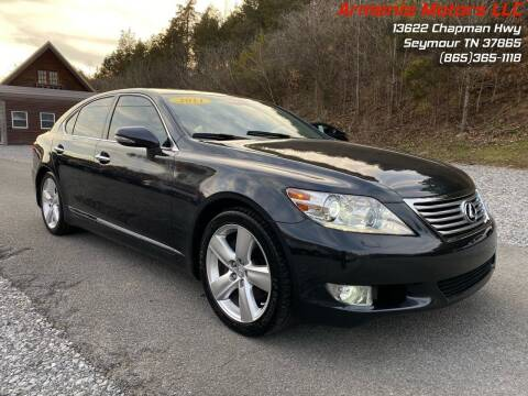 2011 Lexus LS 460 for sale at Armenia Motors in Seymour TN