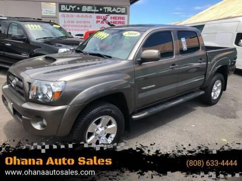 2009 Toyota Tacoma for sale at Ohana Auto Sales in Wailuku HI
