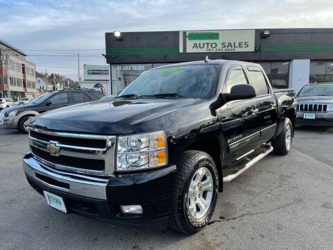 2011 Chevrolet Silverado 1500 for sale at Wakefield Auto Sales of Main Street Inc. in Wakefield MA