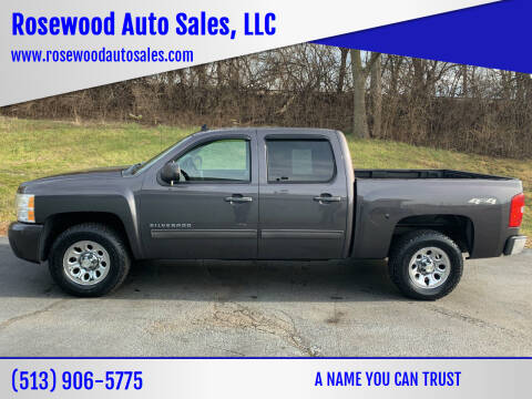 2011 Chevrolet Silverado 1500 for sale at Rosewood Auto Sales, LLC in Hamilton OH