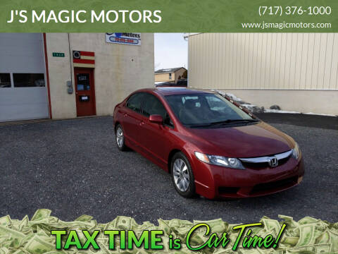 2009 Honda Civic for sale at J'S MAGIC MOTORS in Lebanon PA
